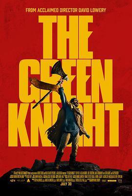 绿衣骑士海报
