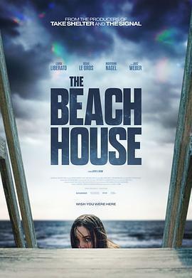 海滨别墅海报
