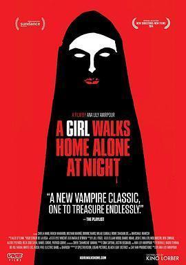 独自夜归的女孩 电影海报