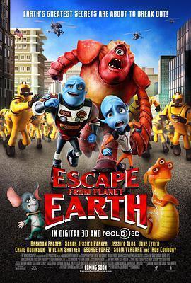 逃离地球 电影海报
