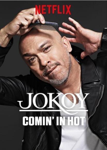 乔·科伊:热辣登场海报