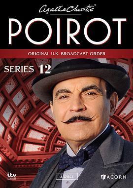 大侦探波洛 第十二季海报