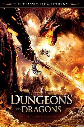 龙与地下城:秽恶之书 电影海报