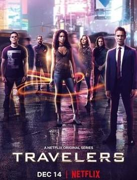 穿越者 第三季 Travelers Season 3海报