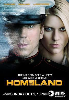 国土安全 第一季海报