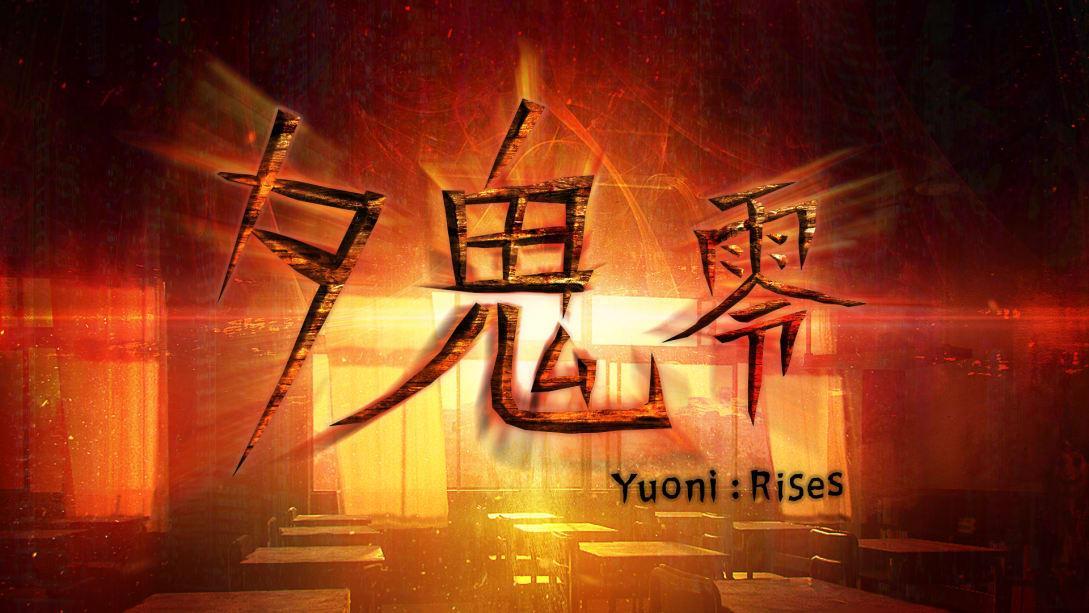 夕鬼 零(Yuoni: Rises)插图5