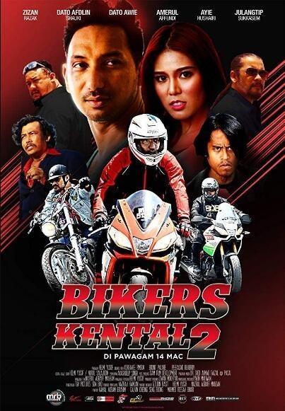 摩托车手肯特2海报