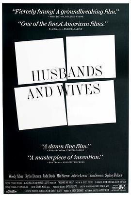 丈夫、太太与情人 电影海报