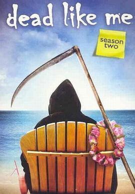 死神有约 第二季海报
