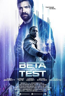 验收测试 电影海报