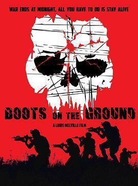 地面部队海报