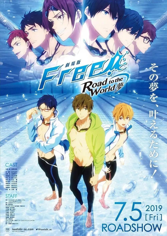 男子游泳部:梦想通往世界之路海报