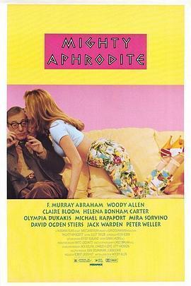 非强力春药 电影海报