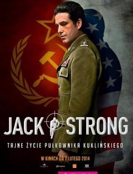 华沙谍战海报
