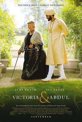 维多利亚与阿卜杜勒 电影海报
