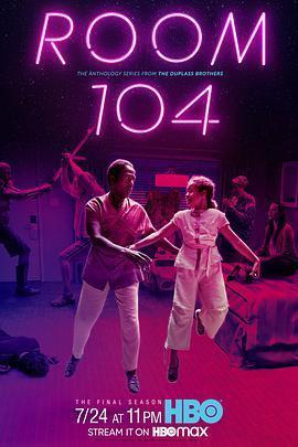 104号房间 第四季海报