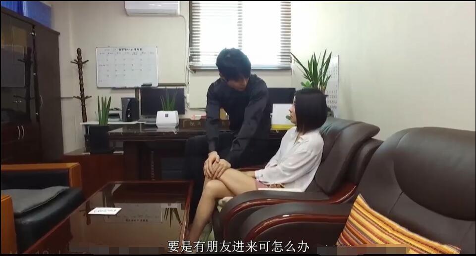 出轨同学会2影片剧照6