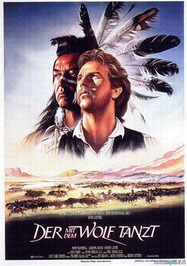 与狼共舞 电影海报