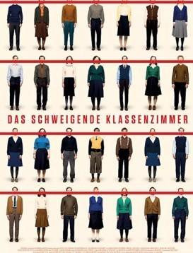 沉默的教室   电影海报