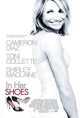 偷穿高跟鞋 电影海报