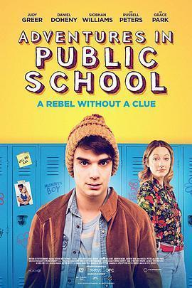 公共教育海报