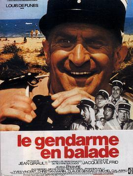 退休的警察海报