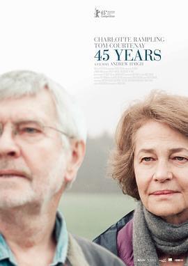 45周年 电影海报