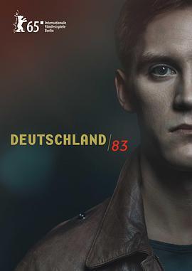 德国八三年海报