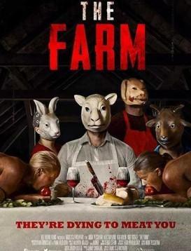 人肉农场海报