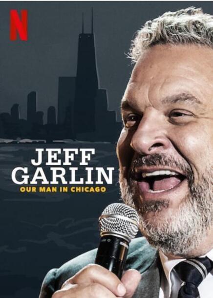 杰夫·格尔林:芝加哥宠儿海报