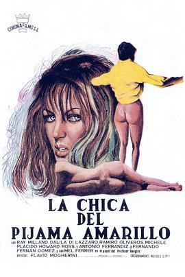 穿黄睡衣的女孩海报