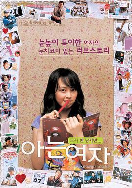 球爱咖啡屋 电影海报