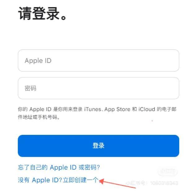 免费注册香港苹果ID教程