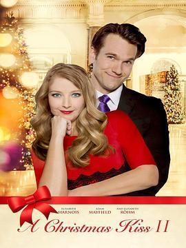 圣诞之吻2海报