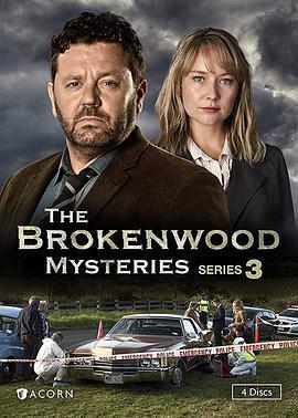 布罗肯伍德疑案 第三季海报