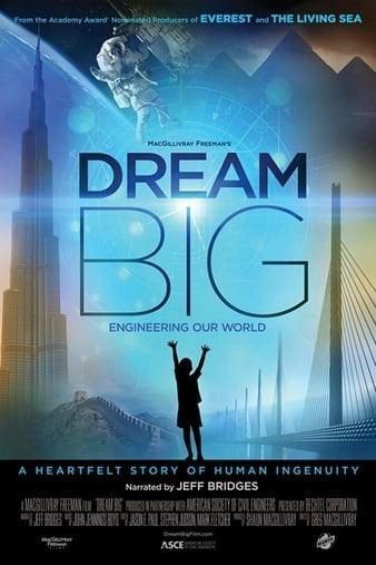 梦想之大:构建我们的世界海报