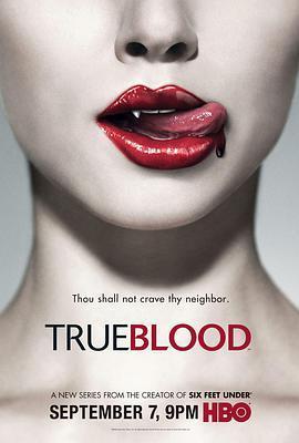 真爱如血 第一季海报