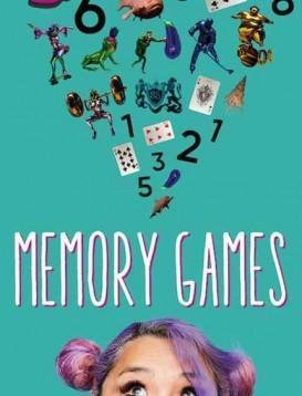 记忆游戏/记忆考验海报