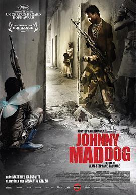 疯狗强尼 电影海报