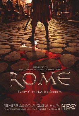 罗马 第一季海报