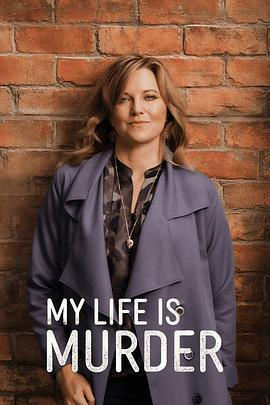 侦探人生 第二季海报