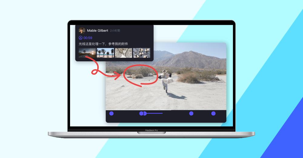 分秒帧 - 音视频云端协作平台,从分秒帧开始