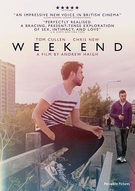 周末时光 电影海报