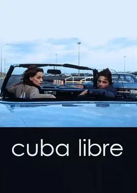 自由古巴海报