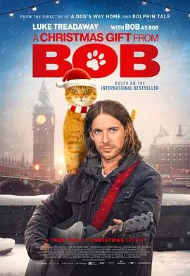 鲍勃的圣诞礼物/流浪猫鲍勃2海报