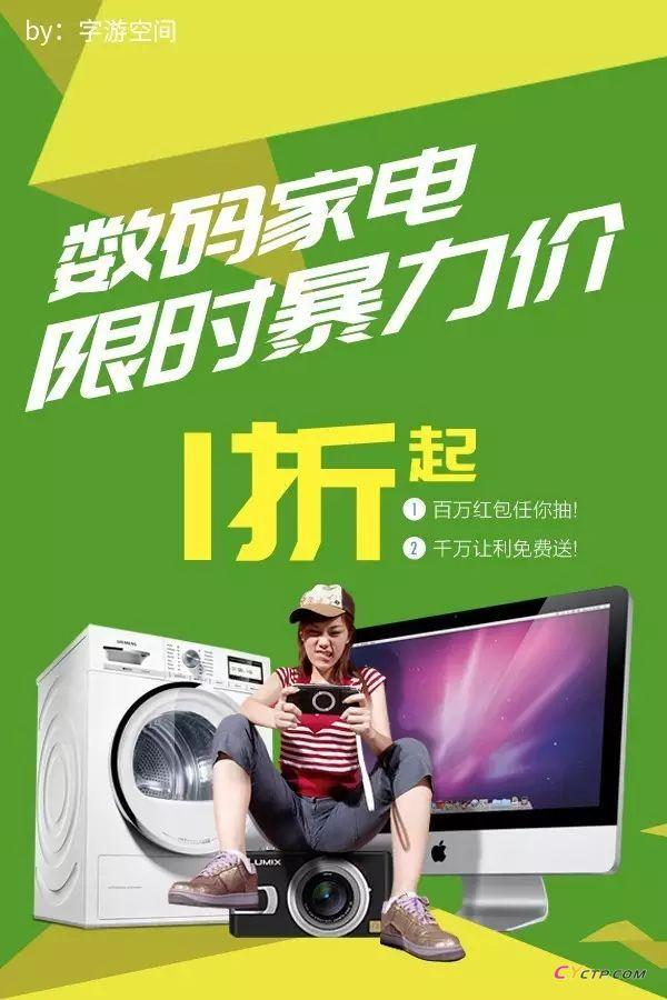 庞门正道标题体3.0