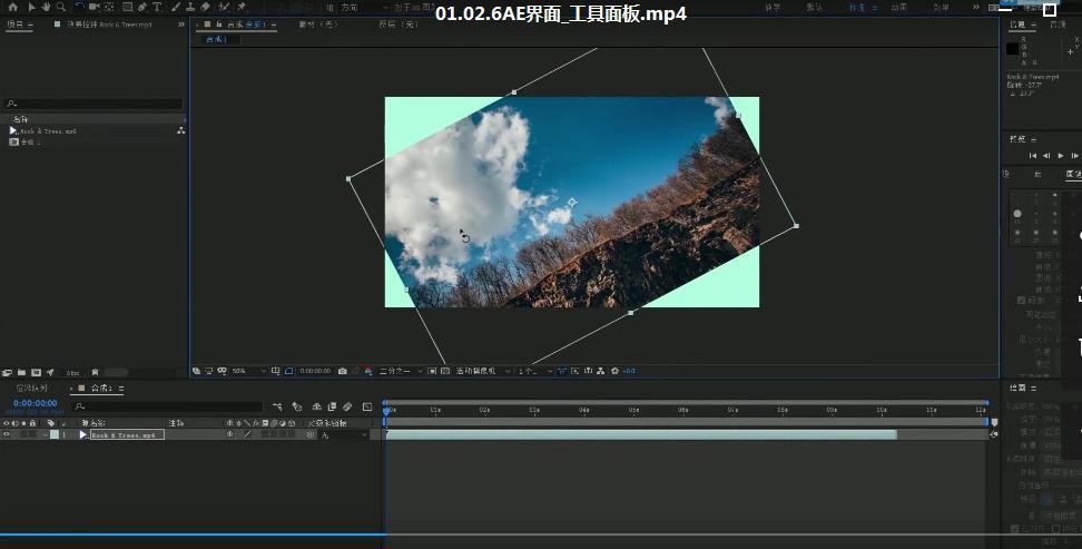 视频特效怎么做(特效用什么软件做)插图(6)