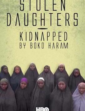 博科圣地绑架的女孩们海报
