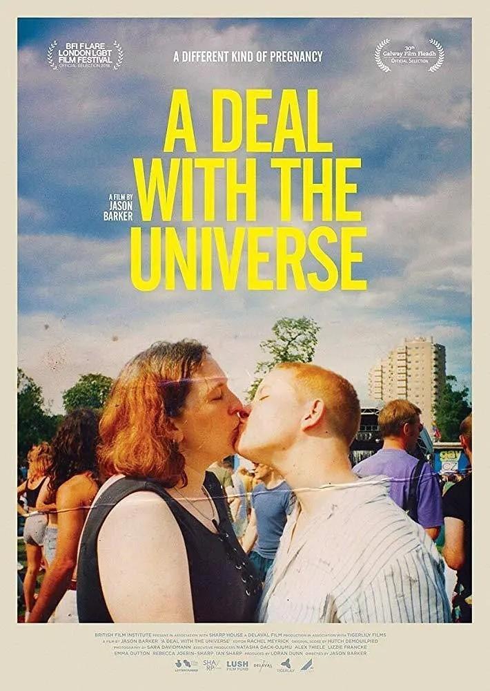 宇宙为誓海报