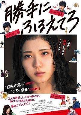 最终幻想女孩海报